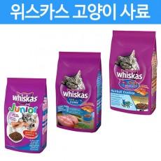 위스카스 고양이사료 1.1kg 오션피쉬 주니어 성묘용