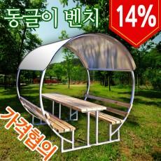 야외벤치 테이블 피크닉테이블 평상 원두막 정원용품
