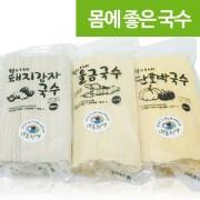 돼지감자 국수 900g/울금 국수/단호박 국수/소면